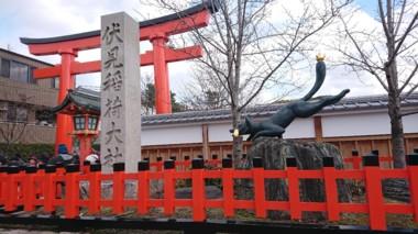 京都伏見稲荷