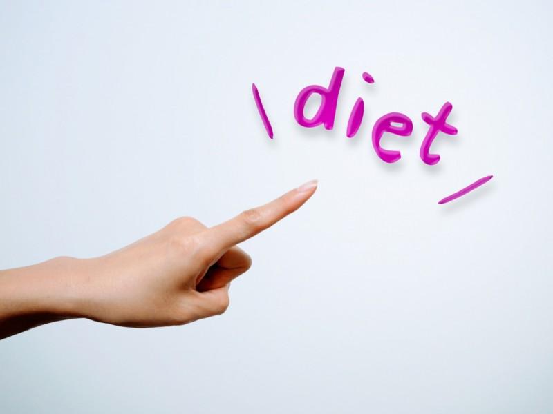 集中ダイエットコース